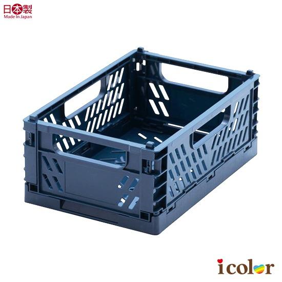 可提式M90摺疊收納籃 整理盒