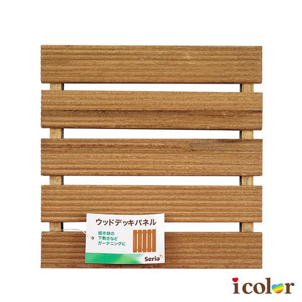 園藝用杉木隔板(22.5x22.5cm)