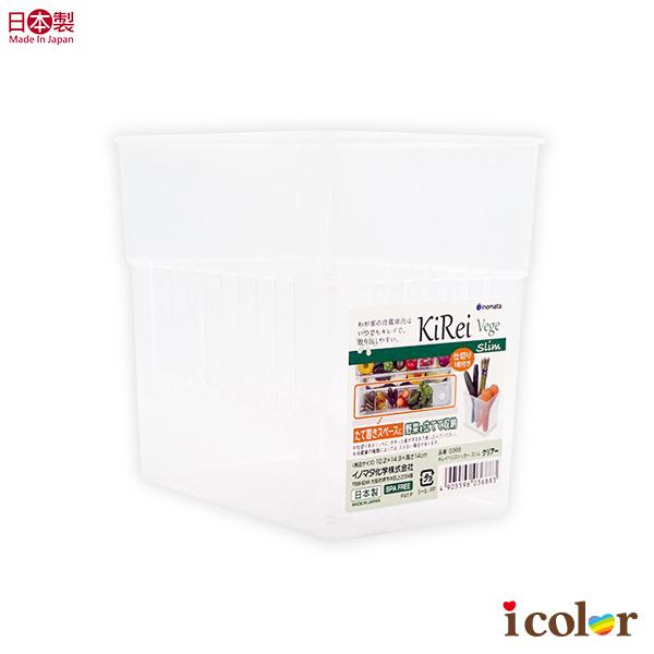 日本製 冰箱蔬果室收納籃