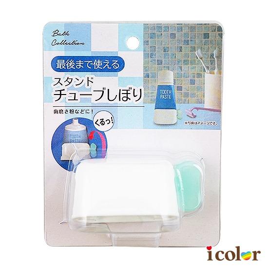 便利擠牙膏器