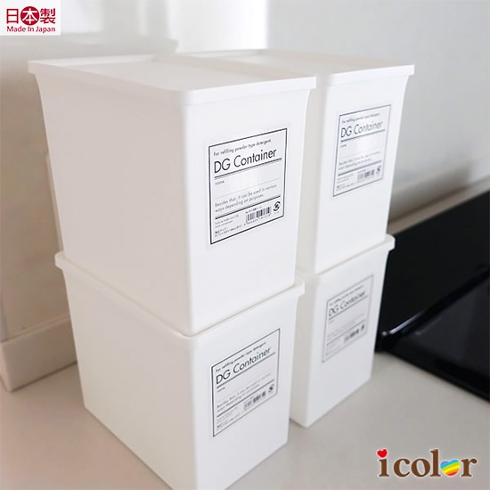 日本製 洗衣粉收納盒