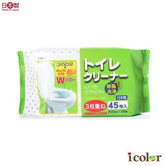 廁所清潔濕紙巾(45枚)