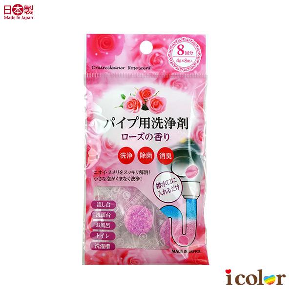 日本製 排水口去垢劑(玫瑰)