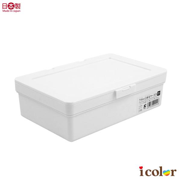 日本製 純白付蓋收納盒(淺)