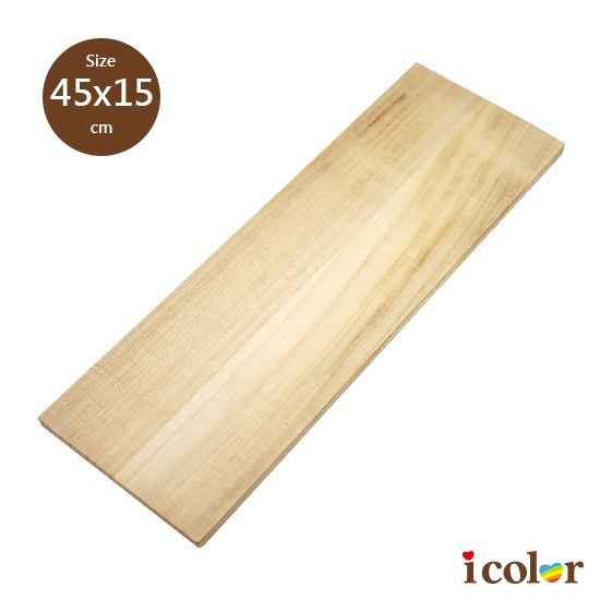 手工藝木板(45x15cm)