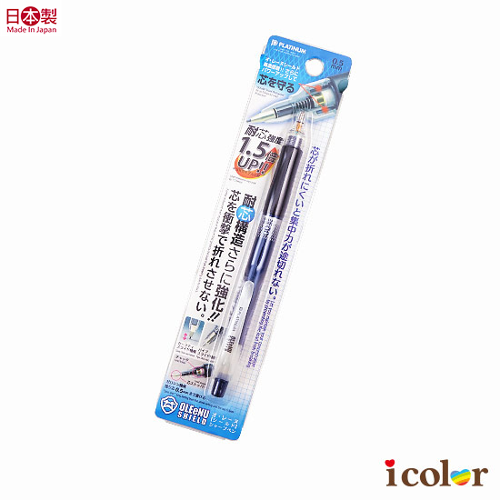 日本製 鋼筆型自動鉛筆