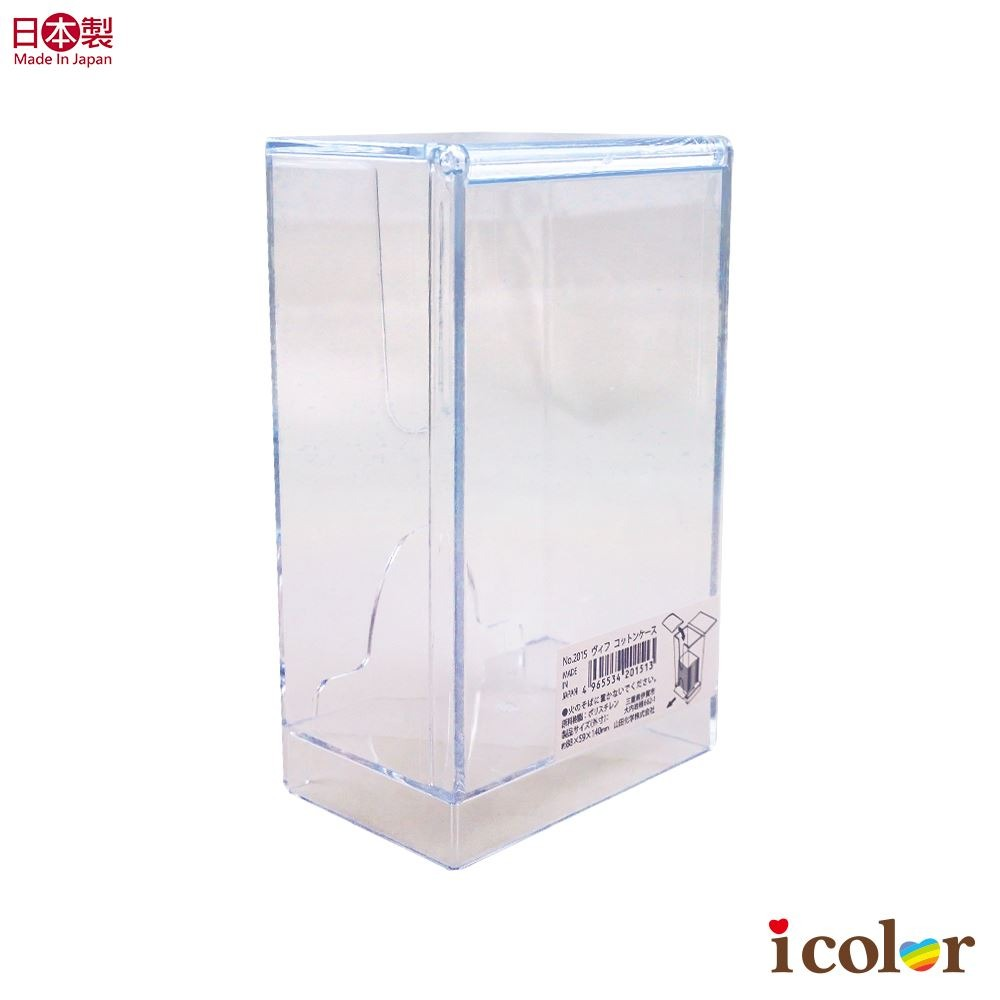 透明化妝棉收納盒