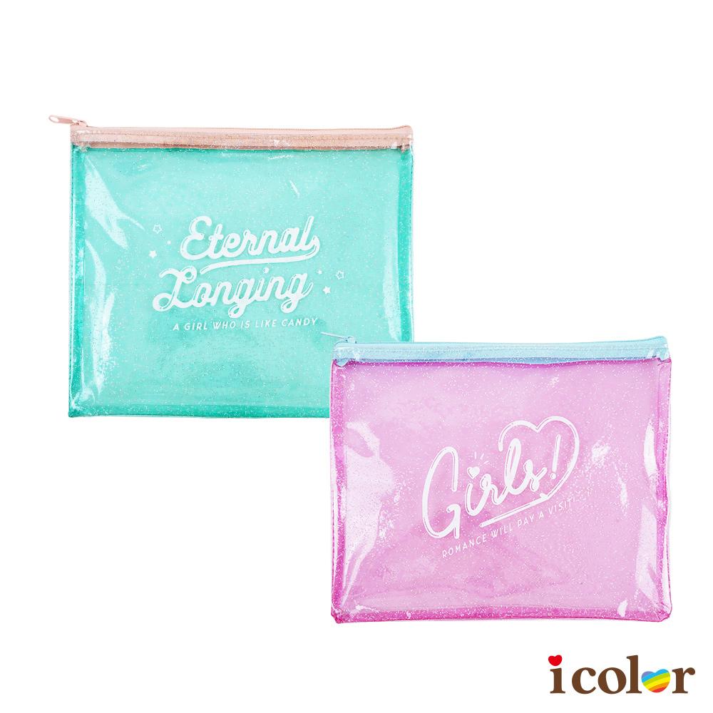 粉彩透視扁型化妝包