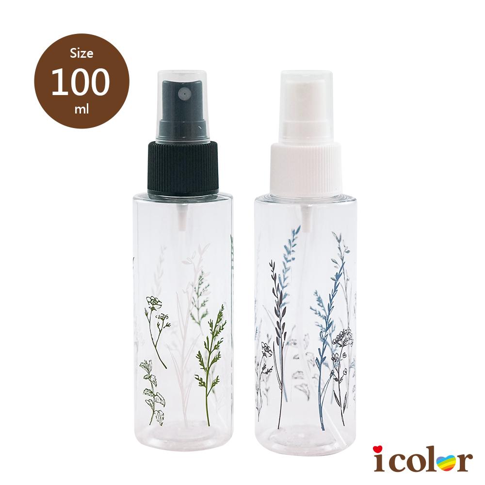 植物替換噴瓶(100ml)