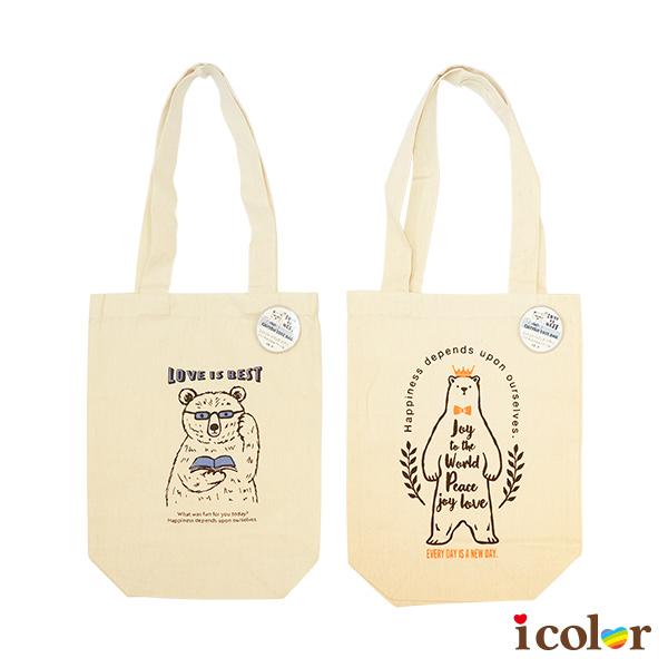 白熊帆布購物袋