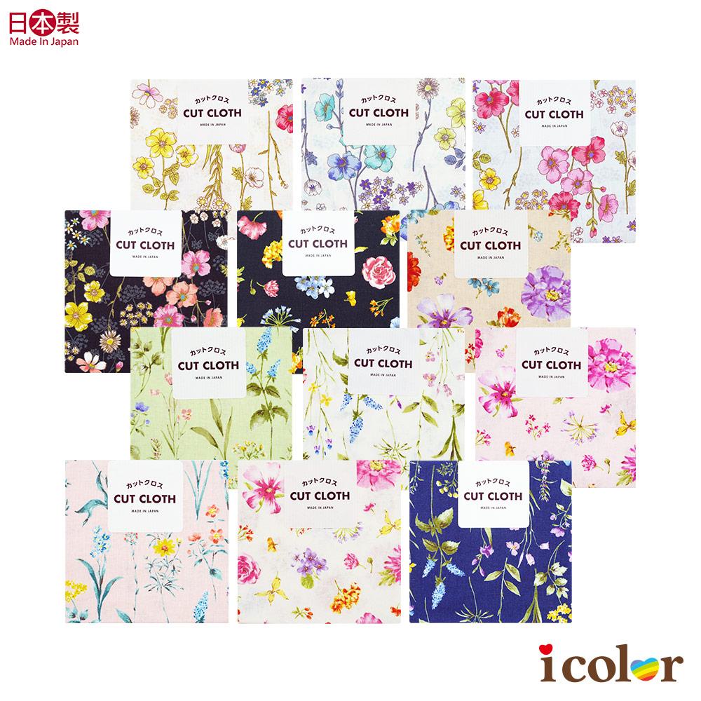 植物花卉補綴布
