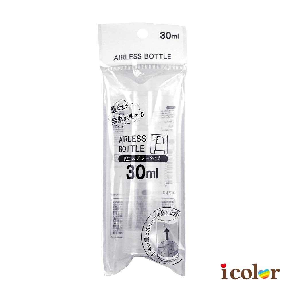 透明真空替換噴瓶(30ml)