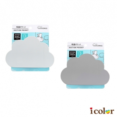 衛浴用雲朵造型吸盤小物收納架