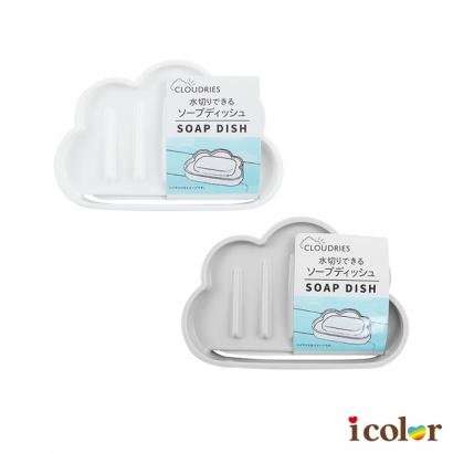 衛浴用雲朵造型瀝水肥皂盤